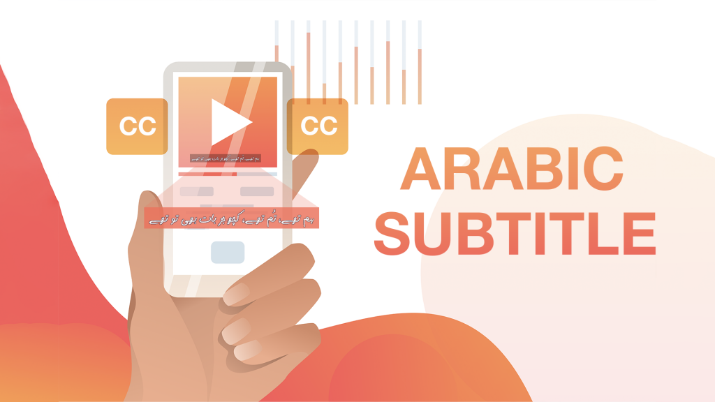 arabic subtitling services